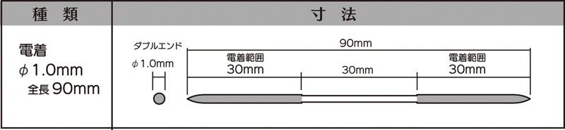 画像2: マイクロフィニッシュ 丸ヤスリ ロング   φ1.0mm #200 5本セット