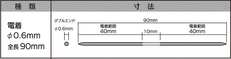 画像2: マイクロフィニッシュ 丸ヤスリ ロング   φ0.6mm #800 単品