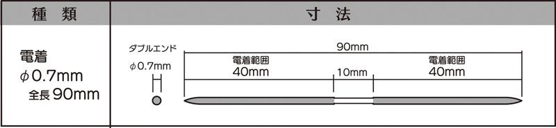 画像2: マイクロフィニッシュ 丸ヤスリ ロング   φ0.7mm #800 単品
