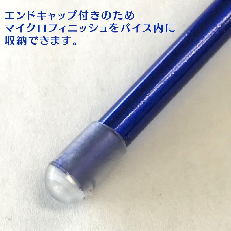 画像3: マイクロフィニッシュ ピンバイス(基本色)