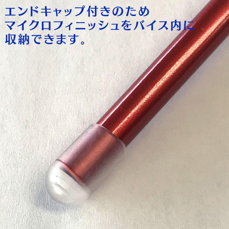 画像3: マイクロフィニッシュ ピンバイス(特別色)