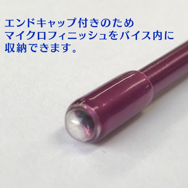 画像3: マイクロフィニッシュ 超極細ピンバイス(特別色)