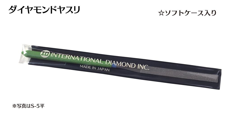 画像3: ダイヤモンドヤスリ S-5半丸  #100 (単品)
